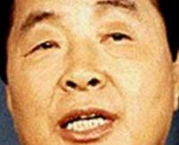 Kim Young-sam 20 décembre 1927 - 22 novembre 2015