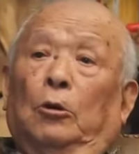 Avis mortuaire : Shigeru Mizuki 8 mars 1922 - 30 novembre 2015
