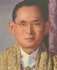 Bhumibol ADULYADEJ 5 décembre 1927 - 13 octobre 2016