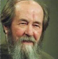 Alexandre SOLJENITSYNE 11 décembre 1918 - 3 août 2008