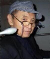 Shingo ARAKI 1 janvier 1939 - 1 décembre 2011